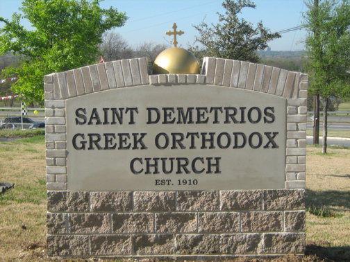 Custom Signs in Dallas Area | Hancock Sign Company | Saint Demetrios' Custom Sign