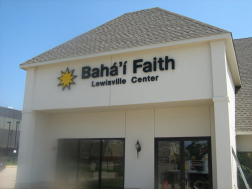 Custom Signs in Dallas Area | Hancock Sign Company | Baha'I Faith's Custom Church Sign